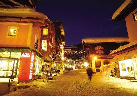 Commercial Real Estate in Austria - Classy Ski Hotel in Saalbach-Hinterglemm for sale