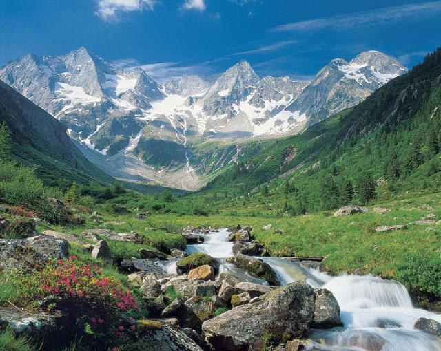 Замечательный отель в Альпах Циллерталя на продажу, Циллерталь