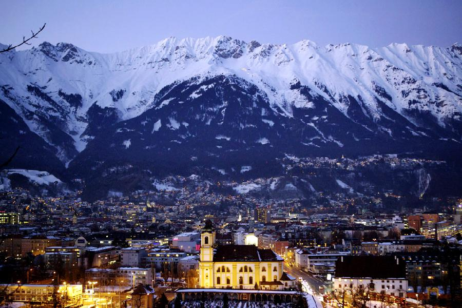 The modern 4 stars hotel in Innsbruck